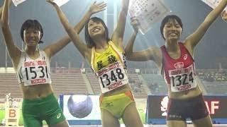 U18日本選手権 女子三段跳 表彰式 2017年10月21日