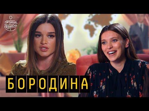 Mamma russa ama il video di sesso con il figlio