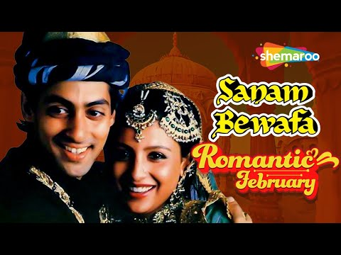Sanam Bewafa Hindi Full Movie (HD) - Salman Khan - Chandani - Hindi Romantic Moiv Mp3