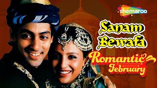 Sanam Bewafa Hindi Full Movie (HD) – Salman Khan – Chandani – Hindi Romantic Moiv