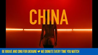ПТП China