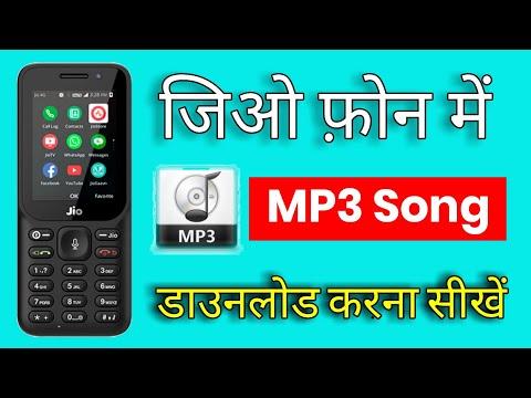 🔥Jio Phone me mp3 Song Kaise Download karen|सीख लो सबसे आसान तरीका है| New Trick 2019.