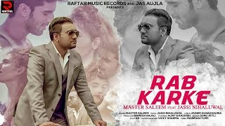 Rab Karke  Master Saleem
