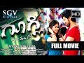 Googly ಗೂಗ್ಲಿ Kannada Full HD Movie Kannada New Movies Yash Kriti Kharbanda