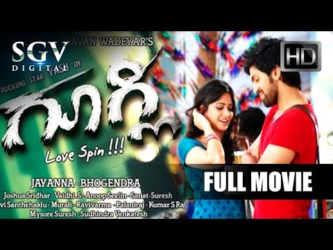Googly - ಗೂಗ್ಲಿ |  Kannada Full HD Movie | Kannada New Movies | Yash, Kriti Kharbanda