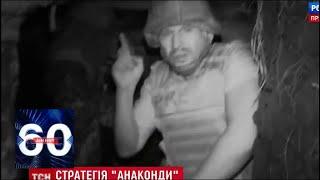 Настоящая ВОЙНА: Киев завоевывает новые территории Серой зоны. 60 минут от 20.08.18
