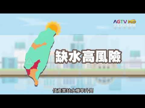 中港加工區逆勢突破1,160億