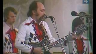 Песняры на вечере М. Матусовского. 1976г.