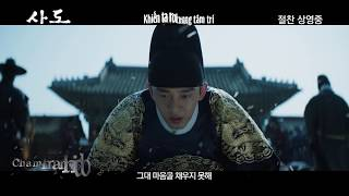 [Vietsub - Kara] Jo Seung Woo - As The Flowers Bloom and Fall (Ost. Sado - The Throne)