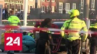 Наезд на пешеходов в Амстердаме: число пострадавших возросло до восьми