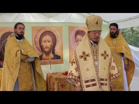 Таганрог церковь хве