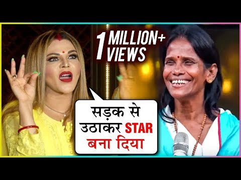 Rakhi Sawant EMOTIONAL Reaction On Ranu Mondal | Praises Himesh Reshammiya | INTERVIEW