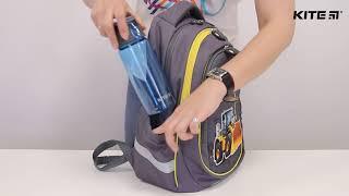 """Рюкзак школьный Kite Under construction K18-700М-1 от компании Интернет-магазин """"Радуга"""" - школьные рюкзаки, канцтовары, творчество - видео"""