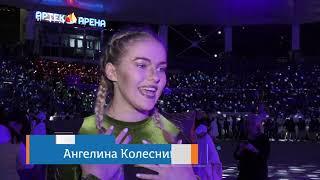 ARTEK TV   БАЛЕТ ИЛЗЕ ЛИЕПА ОБЪЕДИНИЛ 1000 АРТЕКОВЦЕВ