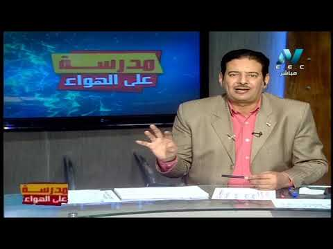 تاريخ الصف الثالث الثانوي 2020 - الحلقة 12 - تابع أوضاه مصر فى خلفاء محمد على