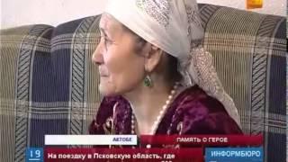 В Актобе родная сестра Героя Советского Союза Алии Молдагуловой не может посетить ее могилу
