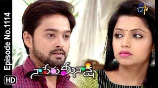 Naa Peru Meenakshi | 10th September 2018 | Full Episode No 1114 | ETV Telugu