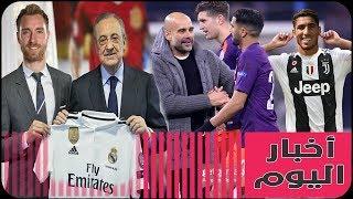 عاجل إريكسن يفاجئ الكل ويقرر الإنتقال إلى ريال مدريد في صفقة مجانية واليوفي يريد الحكيمي ومحرز