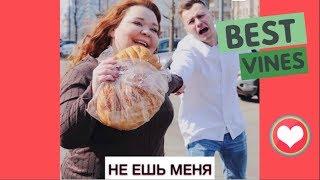 Вайны 2018 Лучшее   Подборка Вайнов [133]   Русские и Казахские Инста Вайны