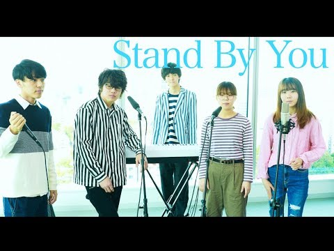 【Stand By You】Official髭男dism (cover) Otonogram オトノグラム