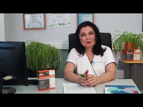 youtube Тетроген - средство для похудения