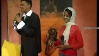 تحميل اغاني Afya Hasan - عافية حسن MP3
