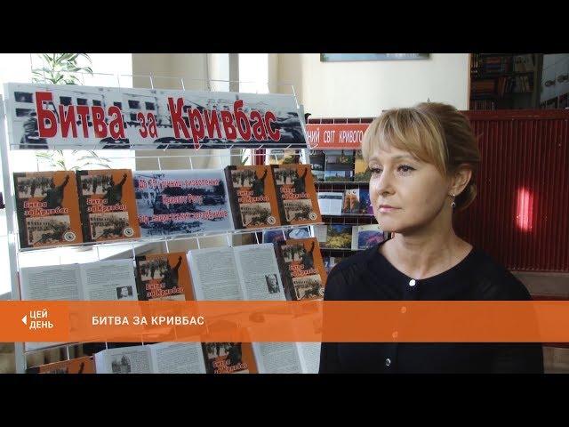 Ольга Бабенко: «Эту книгу я посвящаю своему деду, который прошел всю войну»