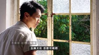 陳柏宇 Jason - 航拍 (歌詞版)Official