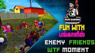 என்ன பங்காளி ச‌வுக்கிய‌ம.??Fun with Enemy's free fire|| Run  gamingTamil ||free fire tips and tricks