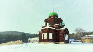 Новогодняя семейная акция «Снежный калейдоскоп»
