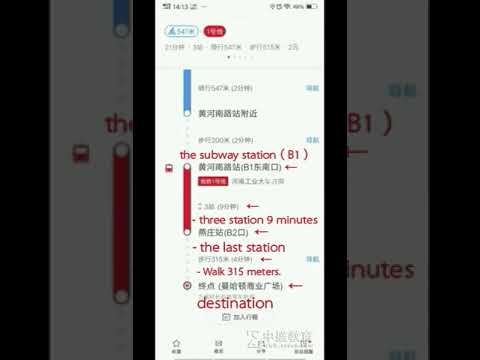How to use Baidu Map in China