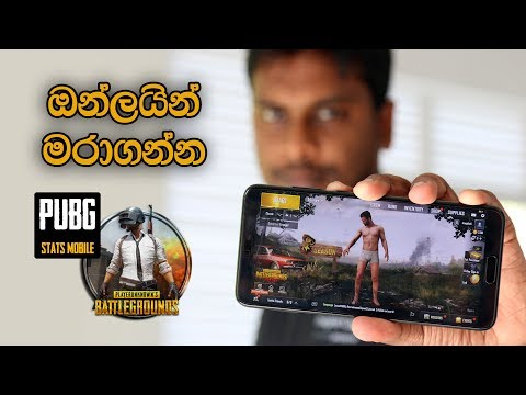 PUBG Mobile Game Review with Huawei P20 Pro