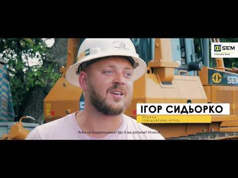 """Відгук Прораб ООО """"Дубрава-Агро"""""""