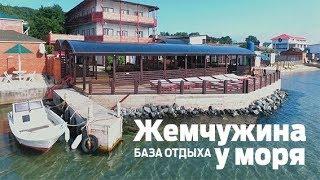 Отдых в приморском крае у моря 2020 лучшие места