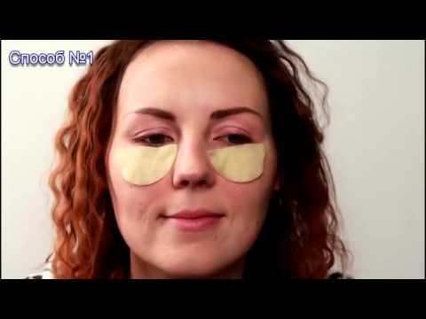 Отзыв маска для лица с экстрактом жемчуга alovivi отзывы