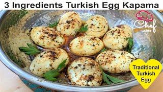 3 Ingredient Turkish Egg Kapama Turkish Recipes Turkish Cuisine Traditional Turkish Breakfast BRUNCH
