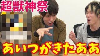 【モンスト】超獣神祭★70連ガチャ!ぎこちゃんと勝負!【TUTTI】