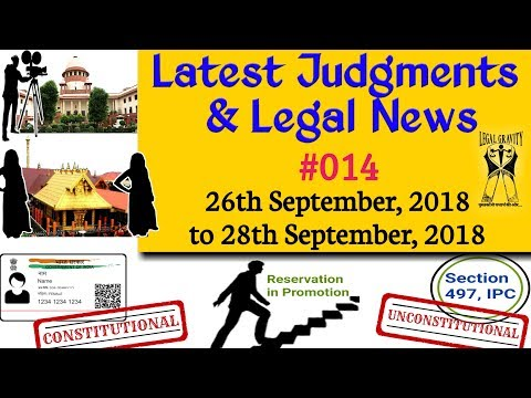 Latest Judgments | Legal News #014 {26 Sep, 2018 to 28 Sep, 2018}