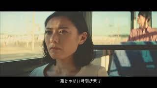 GReeeeN「アリアリガトウ」FullVer.損保ジャパン日本興亜TV-CMソングキャンペーン・ビデオ