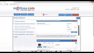 metbaa.com | Yardim Menüsü
