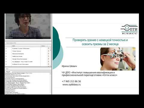 Троицкая с.и. практический курс коррекции зрения