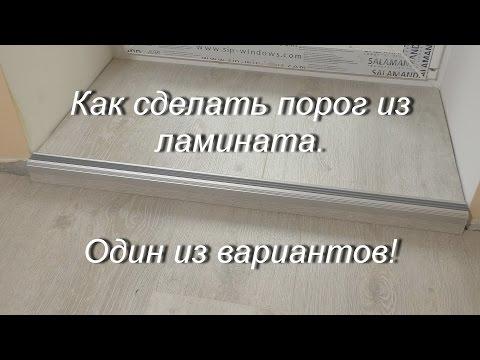 Видео рецепты счастья