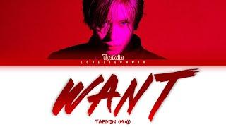 sexuality taemin lyrics - TH-Clip