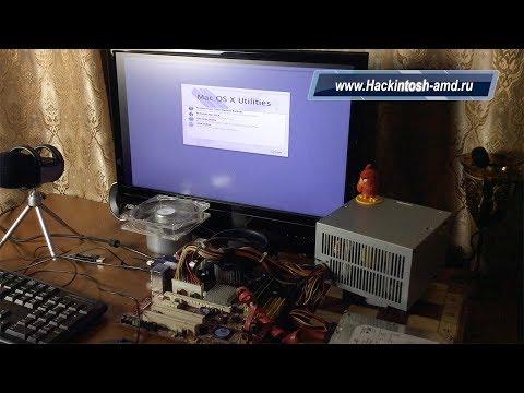 Install H Sierra 10 13 2 Hackintosh 2018 | Z370 (300 series