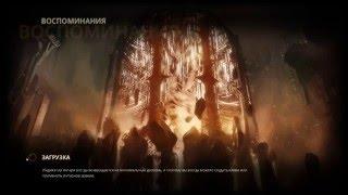 Styx - Masters of Shadows ム│ СМОТР│ム