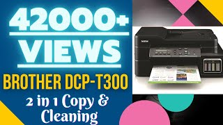How to Solve Ink Box Full on Brother DCP- t 300 Printer
