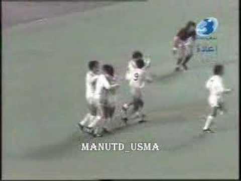 USMA -MCA (1973)