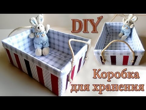 🎁 #DIY Коробка для хранения из остатков ткани, Органайзер своими руками | diy out of the box №2