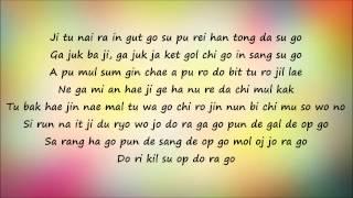 G-Dragon - Crooked (easy lyrics)