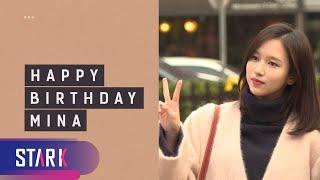 [March Birthday Event] TWICE MINA (트와이스 미나)